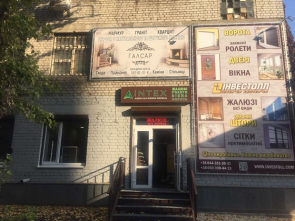 В Киеве открыт офис ул. Гарматная, 1